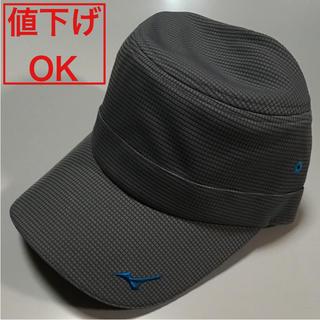 MIZUNO - ■値下げ可■ミズノ■メッシュワークキャップ■グレー■新品■