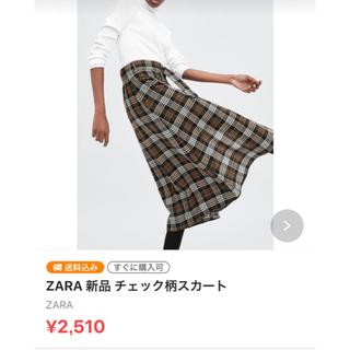 ZARA - ZARA 新品 チェック柄スカート