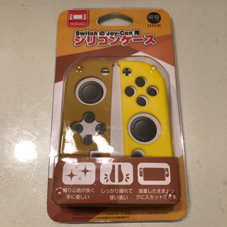 ニンテンドースイッチ(Nintendo Switch)のニンテンドースイッチ ジョイコンケース&アナログスティックカバー セット(その他)