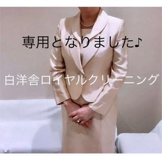 ユミカツラ(YUMI KATSURA)の桂由美フォーマルドレス(結婚式)(その他ドレス)