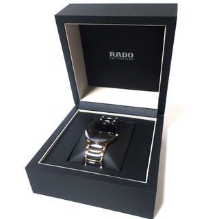 ラドー(RADO)のA756 未使用 RADO ラドー Centrix Jubile R309297(腕時計(アナログ))