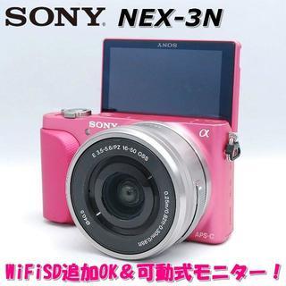 ソニー(SONY)の☆WiFiSD追加OK!☆ SONY ソニー NEX-3 N レンズキット(ミラーレス一眼)