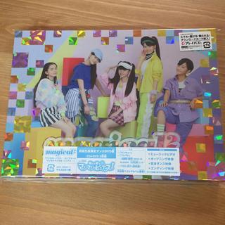 ソニー(SONY)のmagical2 ベストアルバム  ダンス(アニメ)