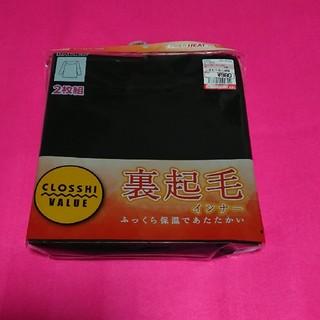 シマムラ(しまむら)の未使用品 💖 ヒートテック オフショルダー8分袖 M(アンダーシャツ/防寒インナー)