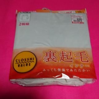シマムラ(しまむら)の未使用品 💖  ヒートテック オフショルダー8分袖(アンダーシャツ/防寒インナー)