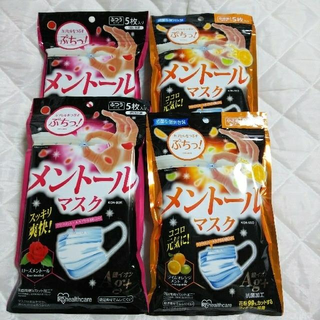 アイリスオーヤマ - 【花粉・ハウスダスト対策】メントールマスク 4袋  個別包装 未開封 アイリスの通販