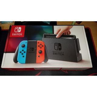 ニンテンドースイッチ(Nintendo Switch)の即発送!ニンテンドースイッチ本体(家庭用ゲーム本体)