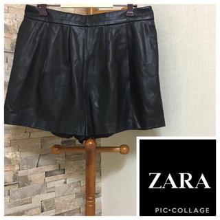 ザラ(ZARA)のZARA ☆ レザーパンツ(ショートパンツ)