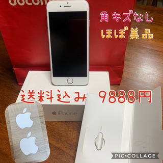 iPhone - 【限定値下げ・キズなし】iPhone 6★Silver 16 GB docomo