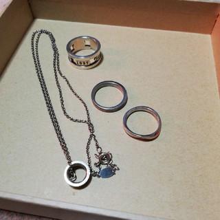 ティファニー(Tiffany & Co.)のティファニー 4℃ ネックレス 指輪 セット(リング(指輪))