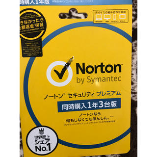 Norton セキュリティ プレミアム(その他)