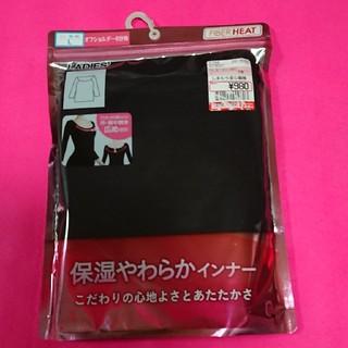 シマムラ(しまむら)の未使用品 💖 ヒートテック オフショルダ8分袖(アンダーシャツ/防寒インナー)
