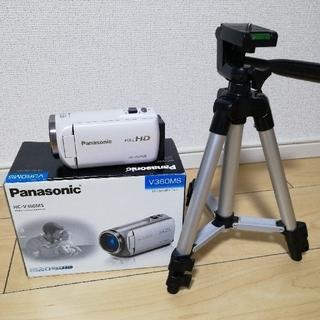 Panasonic - Panasonic / HC-V360MS ホワイト 美品