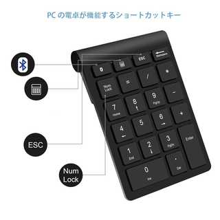 【1点限定!】Bluetoothキーパット★(その他)