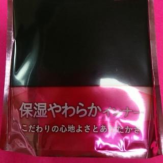 シマムラ(しまむら)の未使用品 💖 ヒートテックラウンドネック8分袖(アンダーシャツ/防寒インナー)