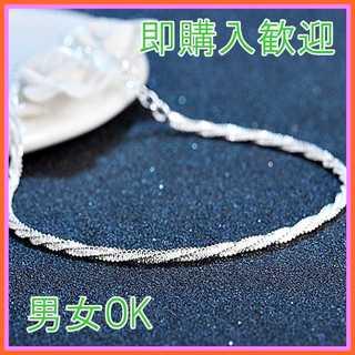レディース メンズ シルバー s925 アンクレット 蛇腹 シンプル ロープ(アンクレット)