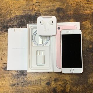 iPhone - 美品 iPhone7 128GB ピンクゴールド simフリー アイフォン