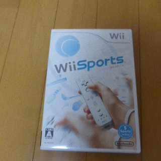 ウィー(Wii)のWii sports(家庭用ゲームソフト)