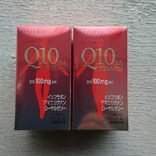 SHISEIDO (資生堂) - ラスト! 資生堂 Q10 AAプラス バイタル 90粒