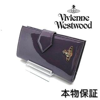 ヴィヴィアンウエストウッド(Vivienne Westwood)の【新品】ヴィヴィアンウエストウッド コンパクト財布 エナメル パープル(財布)