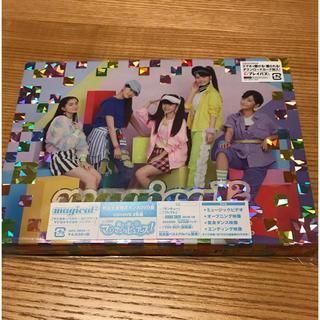 magical2 ベストアルバム 初回限定ダンスDVD盤