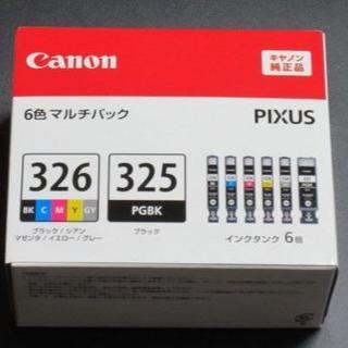 キヤノン(Canon)の BCIー326+325(BCIー325) 6色マルチパック 純正品 送料込 (PC周辺機器)