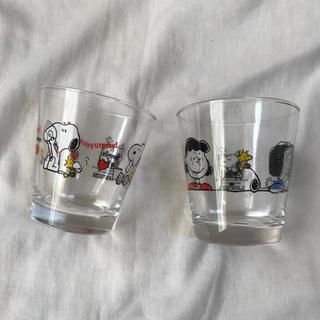 スヌーピー(SNOOPY)のスヌーピー グラス 2個セット(グラス/カップ)