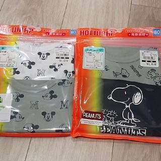 ニシマツヤ(西松屋)の新品ミッキー🌼スヌーピー半袖シャツ80(肌着/下着)