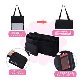 ベビーカー用バッグ ベビーカー収納バッグ ベビーカードリンクホルダー多機能バッグ