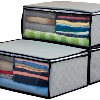 今だけ価格★衣類収納ケース 3枚組 活性炭シート入り(ケース/ボックス)