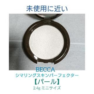 セフォラ(Sephora)の人気商品❗BECCA★ハイライト【パール】(フェイスパウダー)