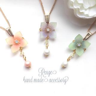 パステルカラーの紫陽花ネックレス(プラバン)(ネックレス)
