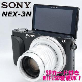 ソニー(SONY)の☆SDカード付き!☆ SONY ソニー NEX-3 N MFレンズセット(ミラーレス一眼)