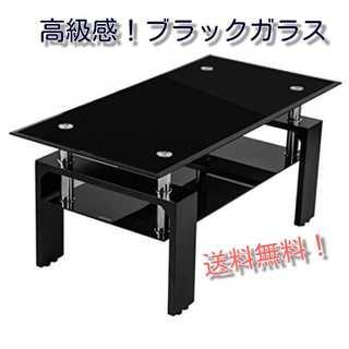 即日発送!☆おしゃれ!ブラックガラステーブル