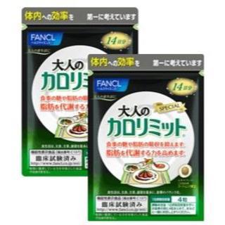 ファンケル(FANCL)のファンケル  大人のカロリミット  28日分 ☆FANCL ⑥(その他)