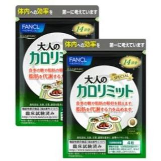 FANCL - ファンケル  大人のカロリミット  28日分 ☆FANCL ⑥
