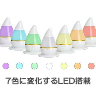 加湿器 USB接続 アロマ おしゃれ ライト 加湿器 アロマディフューザー(加湿器/除湿機)