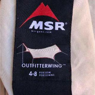 エムエスアール(MSR)のMSR アウトフィッター タープ(テント/タープ)