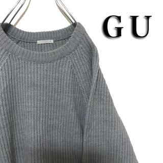 ジーユー(GU)のGU ジーユー シンプル ニット セーター グレー (ニット/セーター)