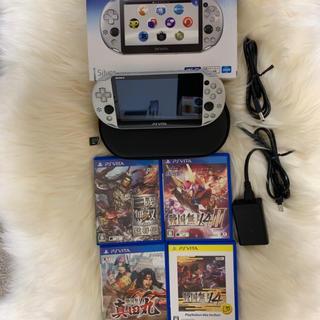 プレイステーションヴィータ(PlayStation Vita)のPS VITA  PCH-2000  silver(携帯用ゲーム本体)