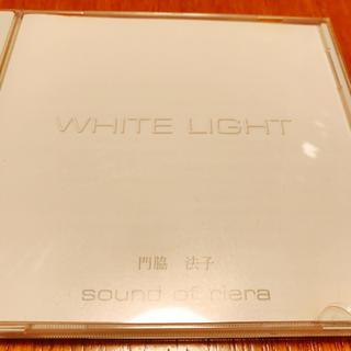 ホワイトライト WHITE Light 門脇 法子 のりこ ハイヤーセルフ(ヒーリング/ニューエイジ)