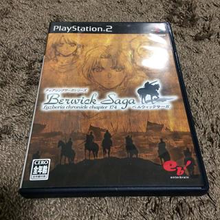 プレイステーション2(PlayStation2)のベルウィックサーガ (家庭用ゲームソフト)