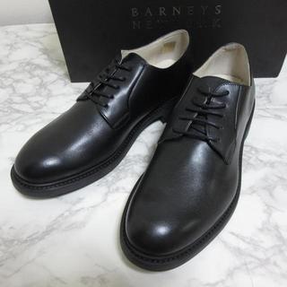 バーニーズニューヨーク(BARNEYS NEW YORK)のバーニーズニューヨーク 革靴 ブレーントゥ レザーシューズ イタリア製26cm(ドレス/ビジネス)