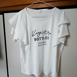 サンカンシオン(3can4on)の【現品限り!!】3can4on Tシャツ フリル (Tシャツ(半袖/袖なし))