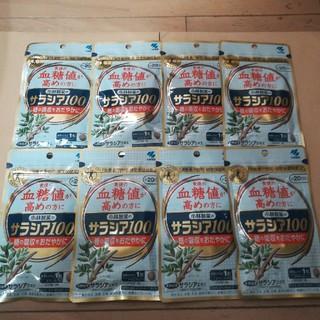 小林製薬 - 小林製薬 サラシア100 20日分×8袋
