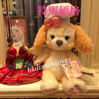 Disney - 【香港ディズニーランド】 ☆特別価格☆クッキーのぬいぐるみSサイズ&お洋服セット