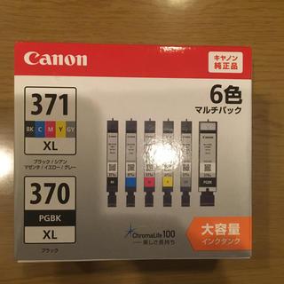 キヤノン(Canon)のキヤノン 純正品(PC周辺機器)