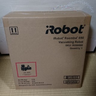 iRobot - 【新品未開封】 アイロボット ルンバ 890 iRobot Roomba
