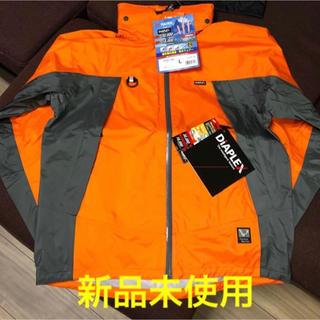 アイトス(AITOZ)のディアプレックス全天候型ジャケット&パンツ上下セット(レインスーツ・登山・作業)(レインコート)