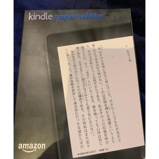 ミホ様専用 Kindle Paperwhite 32GB wifiモデル(電子ブックリーダー)